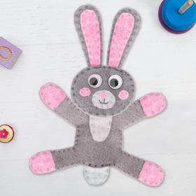 Набор для создания игрушки из фетра «Заяц», с магнитами