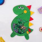 """Игрушка из фетра искалка, набор для создания """"Динозавр"""""""