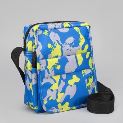 Bag mens, division zipper, 2 exterior pockets, adjustable strap, color blue/gray
