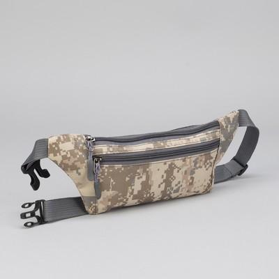 Сумка поясная, отдел на молнии, 2 наружных кармана, цвет бежевый
