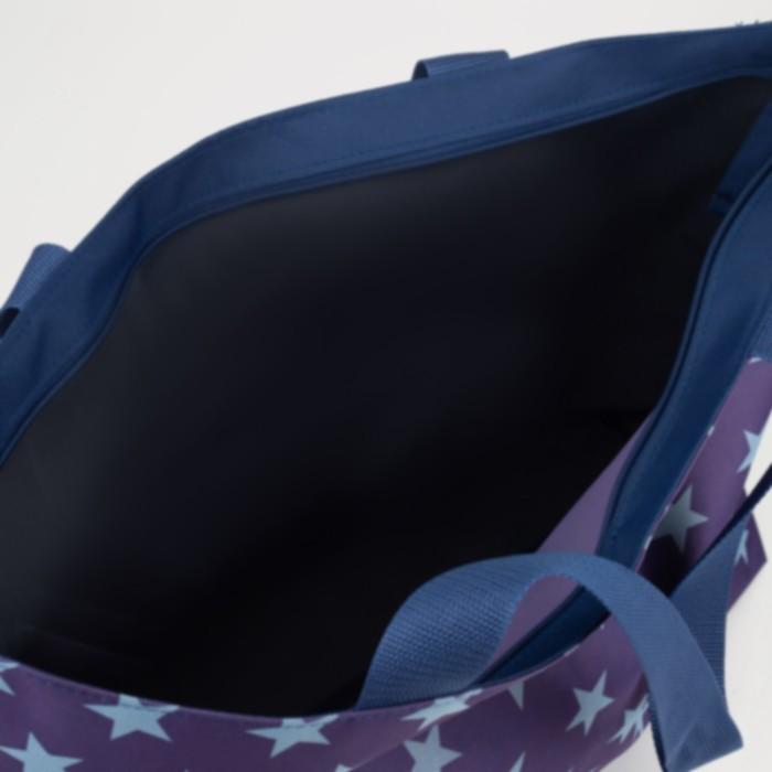 Сумка пляжная, отдел на молнии, без подклада, цвет синий