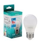 Лампа cветодиодная Smartbuy, G45, Е27, 9,5 Вт, 6000 К, холодный белый