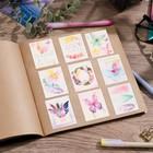 Наклейки бумажные «Бабочки» , 11 × 16 см