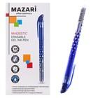 """Ручка """"пиши-стирай"""" гелевая MAGESTIC, игольчатый пишущий узел 0. 5мм, стираемые чернила синие, стержень 126. 5 мм"""