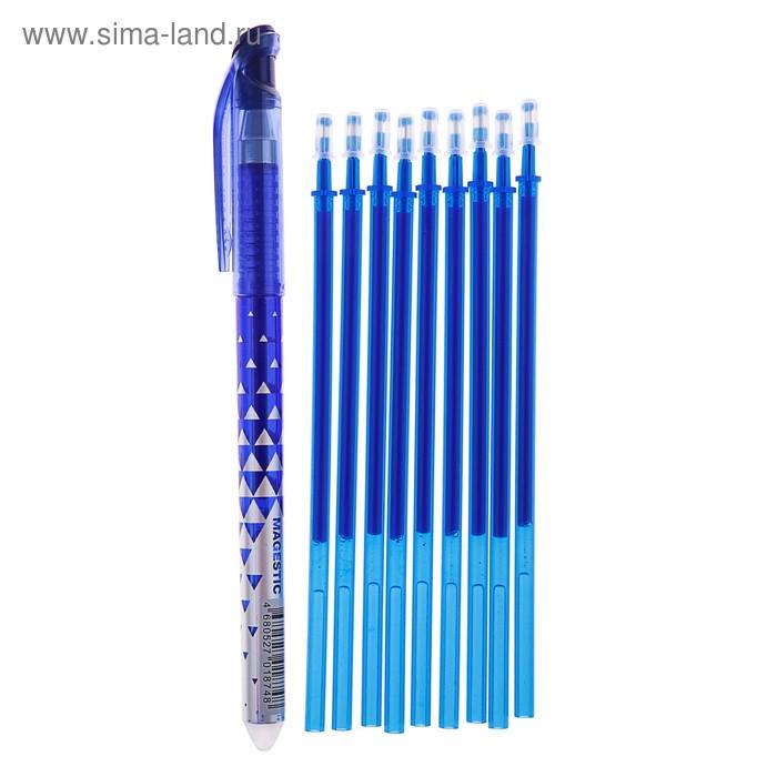 """Набор ручка """"пиши-стирай"""" гелевая MAGESTIC, игольчатый пишущий узел 0.5 мм, стираемые чернила синие + 9 стержней"""