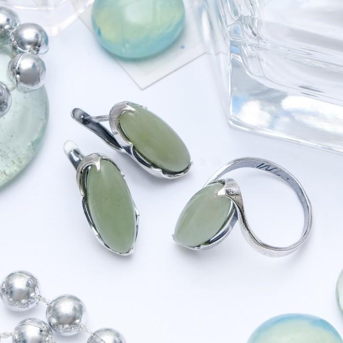 """Гарнитур посеребрение 2 предмета: серьги, кольцо, волны """"Нефрит"""", 18 размер"""