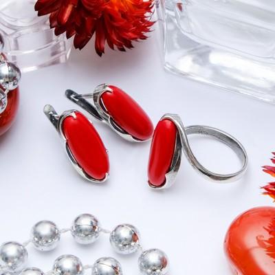 """Гарнитур посеребрение 2 предмета: серьги, кольцо, волны """"Коралл"""", 17 размер"""