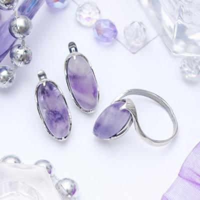 """Гарнитур посеребрение 2 предмета: серьги, кольцо, волны """"Аметист"""", 18 размер"""