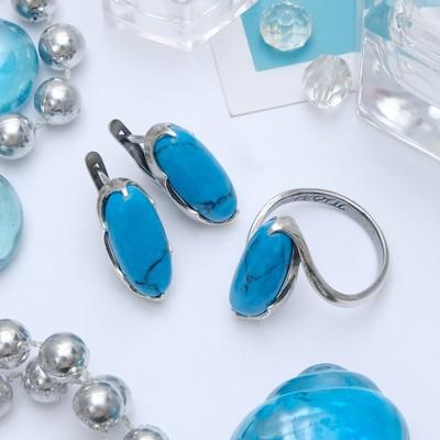 """Гарнитур посеребрение 2 предмета: серьги, кольцо, волны """"Бирюза новая"""", 17 размер"""