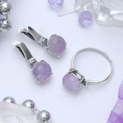 """Гарнитур посеребрение 2 предмета: серьги, кольцо, росинка """"Аметист"""", 19 размер"""