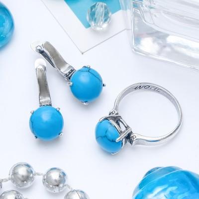 """Гарнитур посеребрение 2 предмета: серьги, кольцо, росинка """"Бирюза новая"""", 19 размер"""