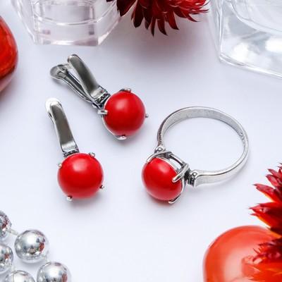 """Гарнитур посеребрение 2 предмета: серьги, кольцо, росинка """"Коралл"""", 19 размер"""