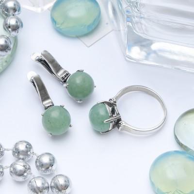 """Гарнитур посеребрение 2 предмета: серьги, кольцо, росинка """"Хризопраз"""", 19 размер"""