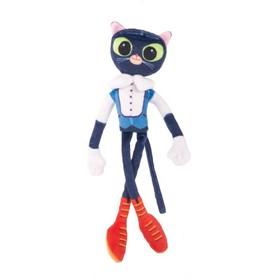 Мягкая игрушка «Кот Учёный», 25 см