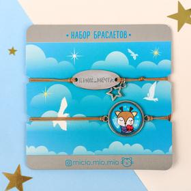 A set of bracelets, My dream, 2 pieces, 9 x 9 cm