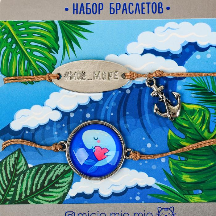 """Набор браслетов """"Моё море"""", 2 шт. - фото 301946485"""