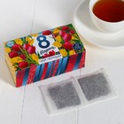 "Black tea 20 tea bags without the label of ""March 8"" tulips"
