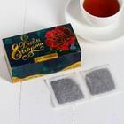 """Чай черный 20 пакетиков без ярлыка  """"С Днем 8 Марта"""" пион"""