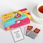 """Чай с предсказанием, 25 пакетиков """"Единорог"""""""