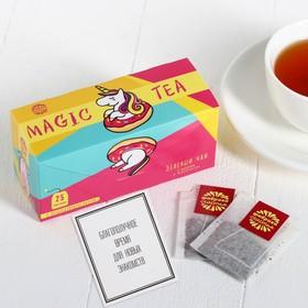 Чай зеленый с предсказанием «Единорог.»: 25 пакетиков