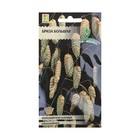 Семена цветов Бриза Большая, О, цв/п, 0,2 г