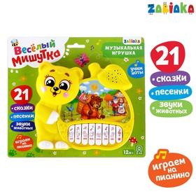 Музыкальная игрушка-пианино «Медвежонок», ионика, 4 режима игры, работает от батареек