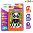 Музыкальный планшет «Панда», детские песенки, фразы и звуки животных