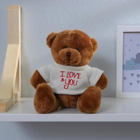 Мягкая игрушка «Медведь», в кофте, цвета МИКС