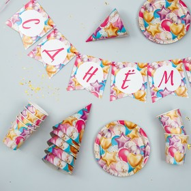 """Set of paper dishes """"happy birthday Balloons"""" confetti, 6 plates, 6 cups, 6 covers, 1 387735"""