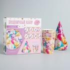 Набор бумажной посуды «С днём рождения. Шары», 6 тарелок, 6 стаканов, 6 колпаков, 1 гирлянда - фото 951423