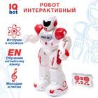Робот радиоуправляемый IQ BOT GRAVITON, русское озвучивание, цвет красный