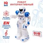 Робот радиоуправляемый IQ BOT GRAVITON, русское озвучивание, цвет синий