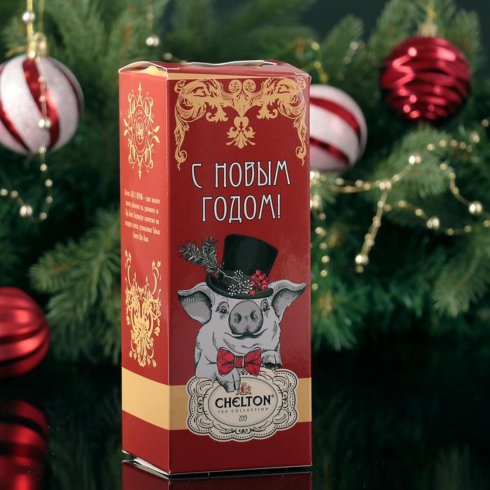 CHELTON Чай черный листовой  с добавками, С Новым Годом Ретро