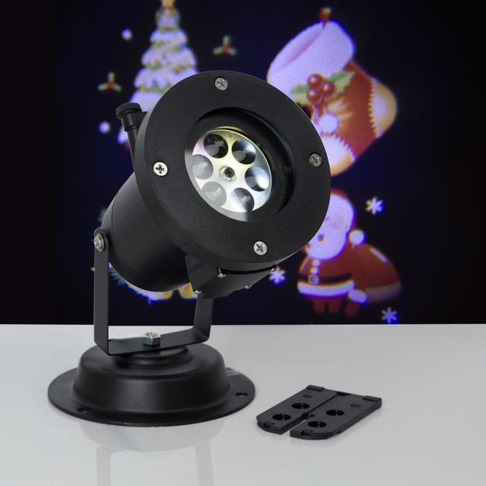 Световой прибор, d = 10 см, 14 В, IP65, 12 сменных картриджей с различными изображениями