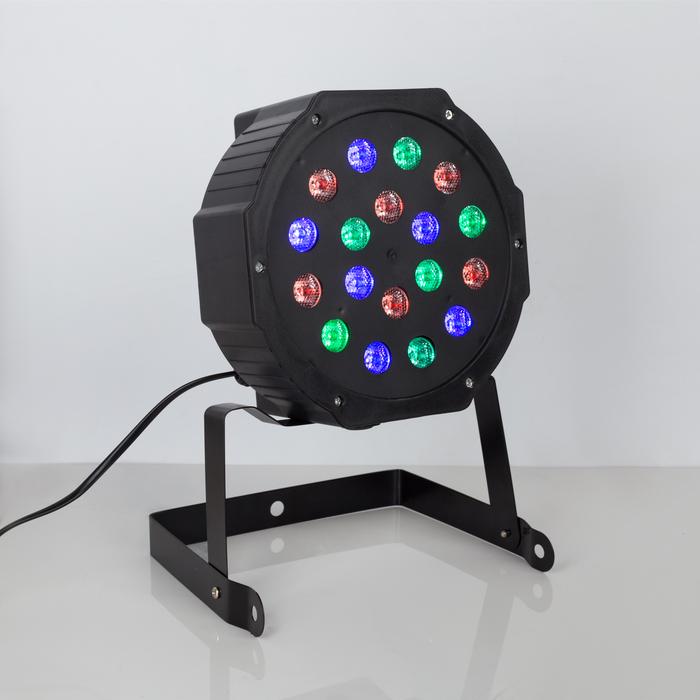 Прожектор для сцены, 18 Вт, 220 В, 18 диодов, DMX упр, провод 1 м, RGBW - фото 303867746