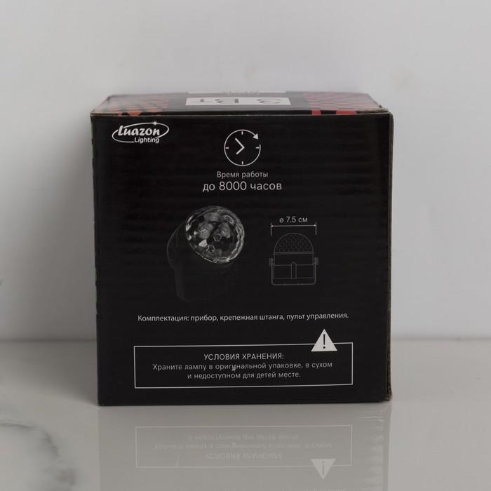 Световой прибор, 3 Вт, 220 В, крепежная штанга, пульт управления