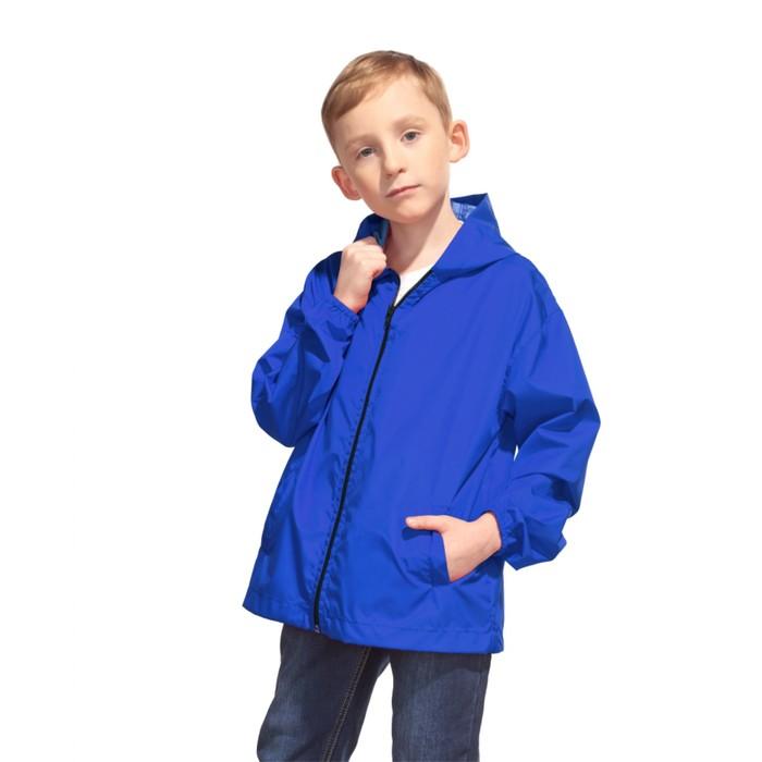 Ветровка детская StanRainJunior, рост 128 см, цвет синий