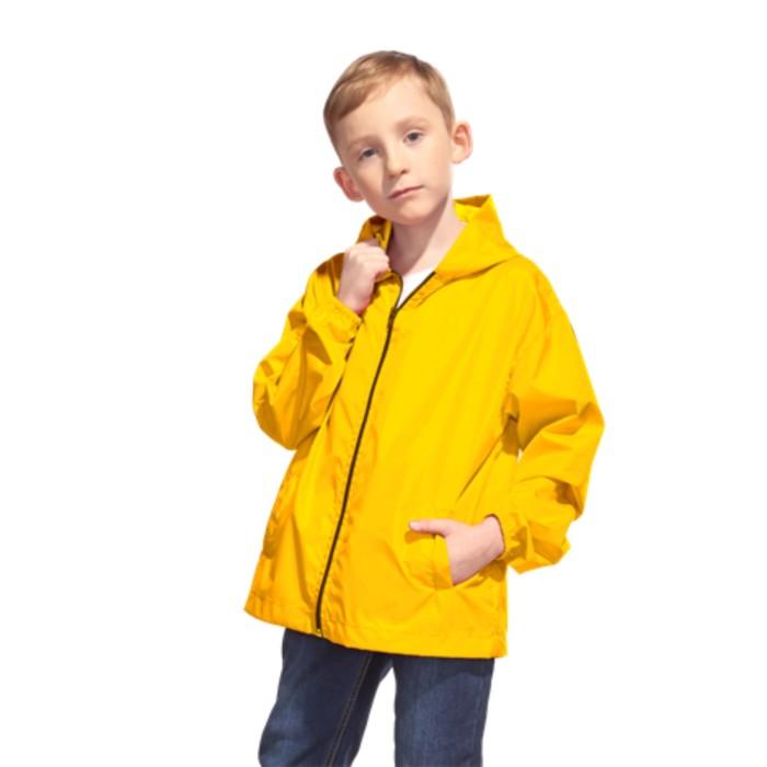 Ветровка детская StanRainJunior, рост 152 см, цвет жёлтый