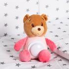 Игрушка музыкальная с ночником «Мишка Чики» - фото 105528245