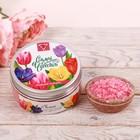 """Соль для ванн """"Самой чудесной"""" с ароматом ягодного чизкейка, 200 г"""