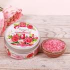 """Соль для ванн """"Ярких мгновений"""" с ароматом ягодного чизкейка, 200 г"""