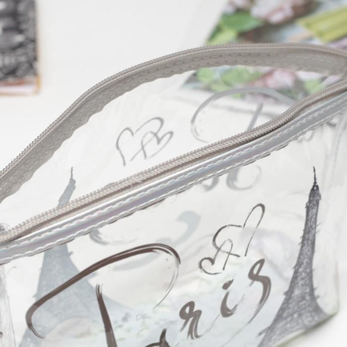 Косметичка ПВХ, отдел на молнии, с ручкой, цвет зелёный/серый