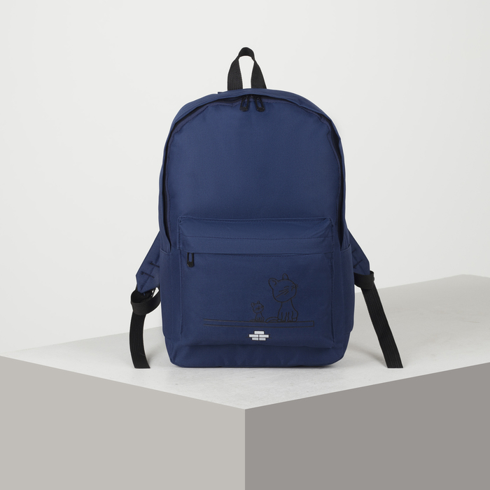 Рюкзак молодёжный, отдел на молнии, наружный карман, цвет синий - фото 798113341