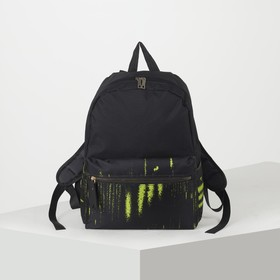 Рюкзак молодёжный, отдел на молнии, 3 наружных кармана, цвет чёрный/зелёный