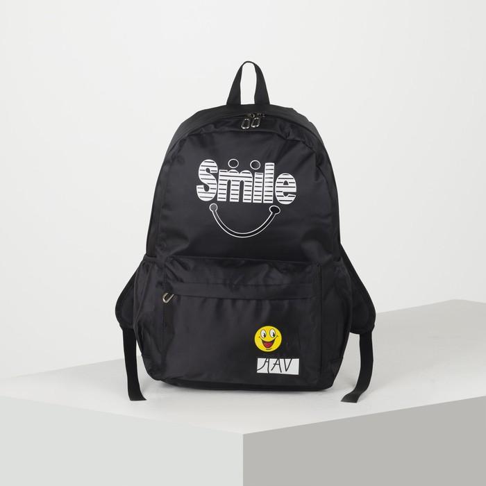 Рюкзак молодёжный, отдел на молнии, 4 наружных кармана, цвет чёрный - фото 704508217