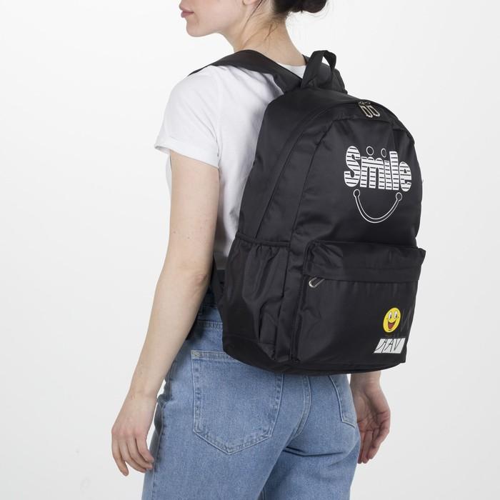 Рюкзак молодёжный, отдел на молнии, 4 наружных кармана, цвет чёрный - фото 415622924