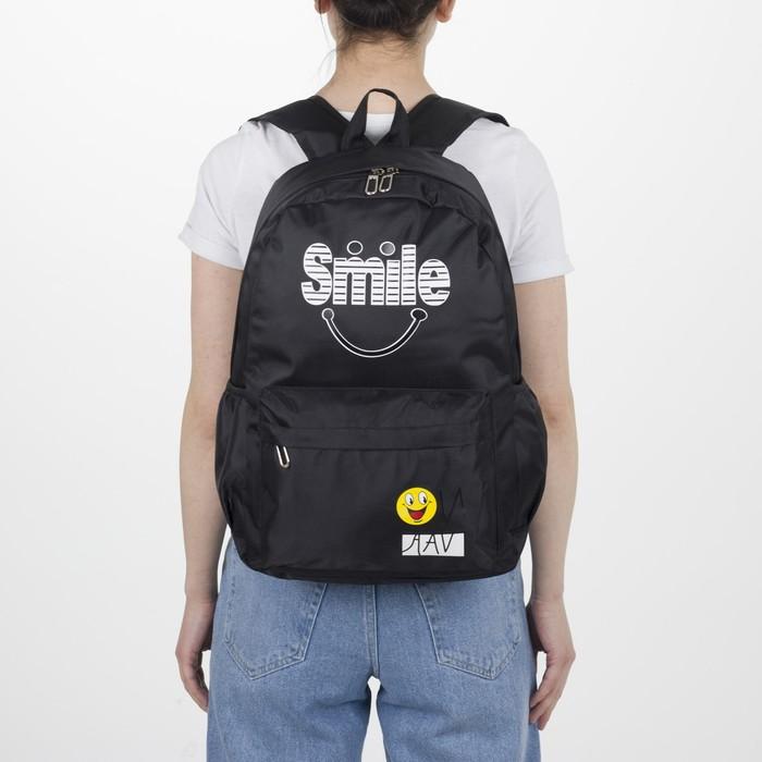 Рюкзак молодёжный, отдел на молнии, 4 наружных кармана, цвет чёрный - фото 415622925