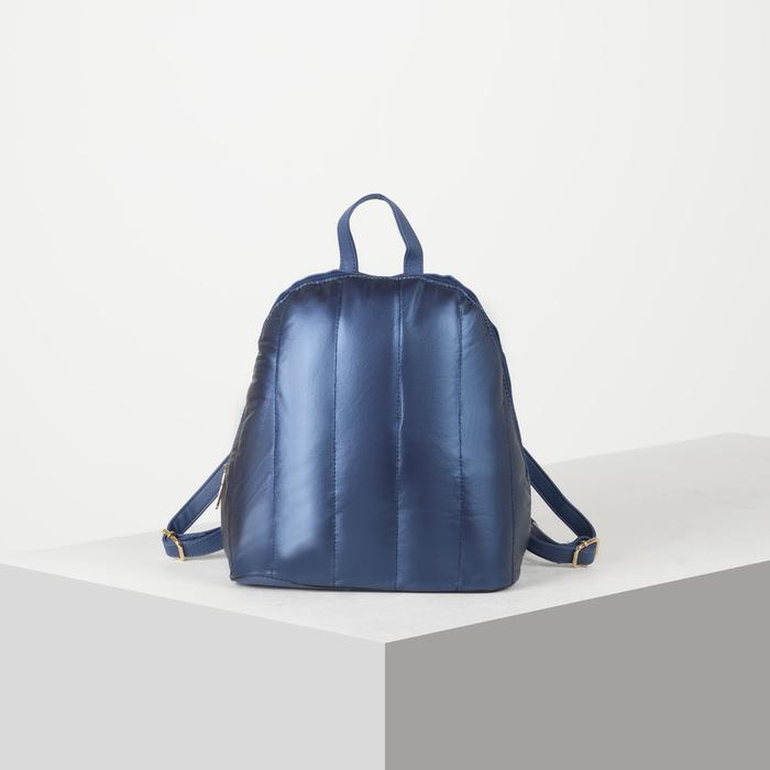 Рюкзак молодёжный, отдел на молнии, цвет перламутр синий