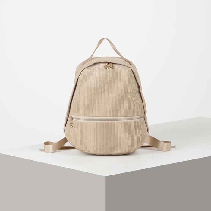 Рюкзак молодёжный, отдел на молнии, наружный карман, цвет бежевый - фото 798113443