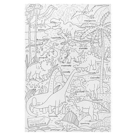 Огромная раскраска «Парк динозавров», 120 х 80 см